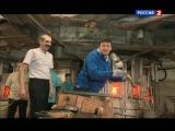 Мастера. Стеклодув (2013)