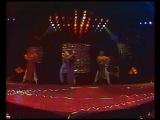 Маки - Так случилось (1986)